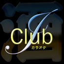 Club J Karaoke Penang