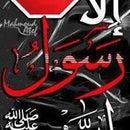 Ahmed Al-harith