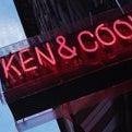 Ken and Cook