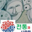 Jinyoung Choi