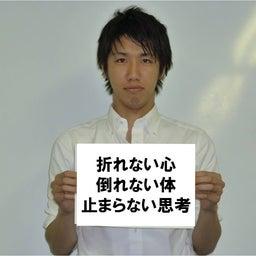 Tetsu Kanaya