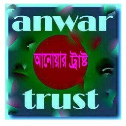 Anwar Trust Singapore