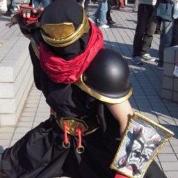 nenzo ninja