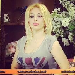 Beyza Bayraktar