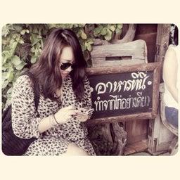 tantantan Thong-Ngern