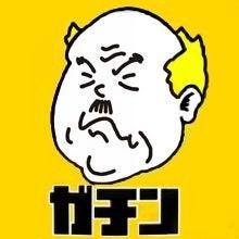 gachin _bb