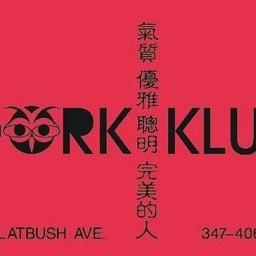 Dork klub Brooklyn