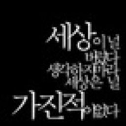 Lee Eunji