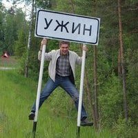 Dmitry Vershinin