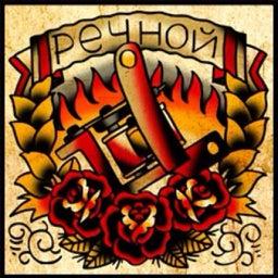 XK tattoo. Тату студия Дмитрия Речного. Тату салон Дмитрия Речного.