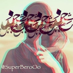 Super BeroOo