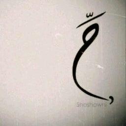 HBH Abdulrahman