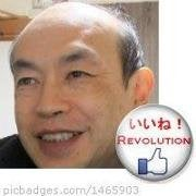 Teruaki Watanabe