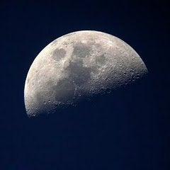 Entropia Lunar
