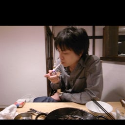 Shintaro Kitazawa