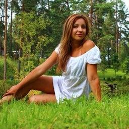 Натали Хайхян