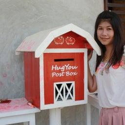 Nong Pawinee
