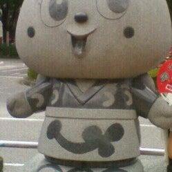 Junichi Akatsuka