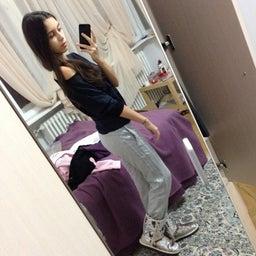 Ioana Wja