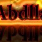 Abdlla Haroun