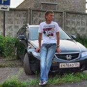 Кирилл Матеканистов