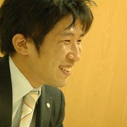 kosuke maruyama