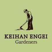 KEIHAN ENGEI Gardeners (京阪園芸株式会社)