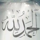 ابوحسام الغامدي