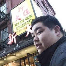 Anthony Wang