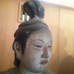 右京 久遠寺
