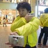 Sho Nakamura